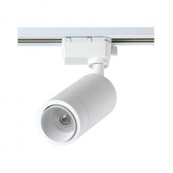 Трековый светильник однофазный Crystal Lux CLT 0.31 008 15W WH