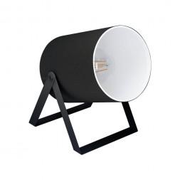 Настольная лампа Eglo Villabate 1 99103