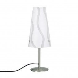Настольная лампа Brilliant Isi 02747/05
