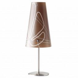 Настольная лампа Brilliant Isi 02747/23
