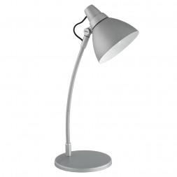 Настольная лампа Brilliant Jenny 92604/11