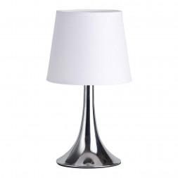 Настольная лампа Brilliant Lome 92732/75