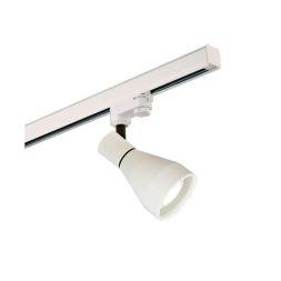 Трековый светильник Mantra Kos 5850