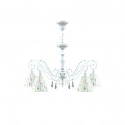 Подвесная люстра Lamp4you Classic E3-05-WM-LMP-O-17-CRL-E3-05-GR-DN