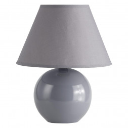 Настольная лампа Brilliant Primo 61047/63