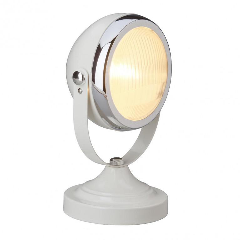 Настольная лампа Brilliant Rider 04347/75