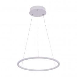Подвесной светодиодный светильник Arte Lamp A2500SP-1WH