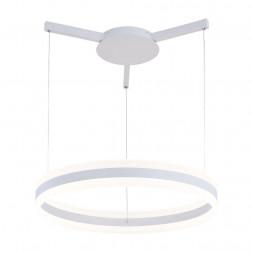 Подвесной светодиодный светильник Arte Lamp A2501SP-1WH