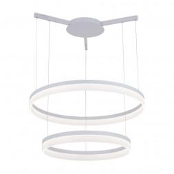 Подвесной светодиодный светильник Arte Lamp A2504SP-1WH
