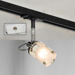 Трековый светильник однофазный Lussole Track Lights LSL-7901-01-TAW