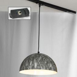 Трековый светильник однофазный Lussole Track Lights LSP-0178-TAB