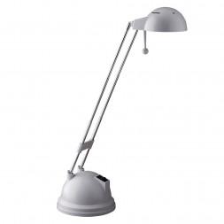 Настольная лампа Brilliant Salsa G08048/22