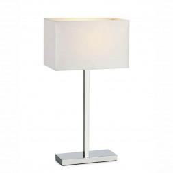 Настольная лампа Markslojd Savoy 106305