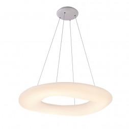 Подвесной светодиодный светильник Divinare 8003/75 SP-1
