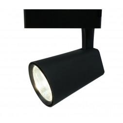 Трековый светодиодный светильник Arte Lamp Amico A1830PL-1BK