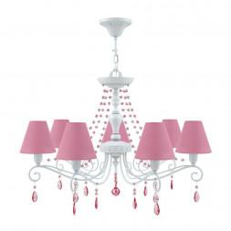 Подвесная люстра Lamp4you Provence E4-07-WM-LMP-O-27-CRL-E4-07-PK-DN
