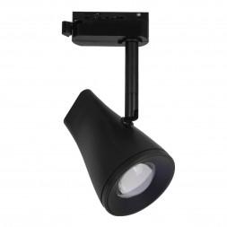Трековый светодиодный светильник Elektrostandard Hardi 9W 4200K LTB18 4690389111600