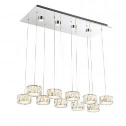 Подвесной светодиодный светильник Globo Amur 49350-92H
