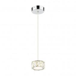 Подвесной светодиодный светильник Globo Amur 49350H