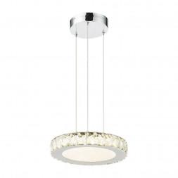 Подвесной светодиодный светильник Globo Amur 49350H1
