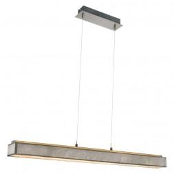 Подвесной светодиодный светильник Globo Amy I 15188-18H
