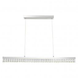 Подвесной светодиодный светильник Globo Jason 49234-20H
