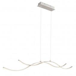 Подвесной светодиодный светильник Globo Jorne 67004-30H