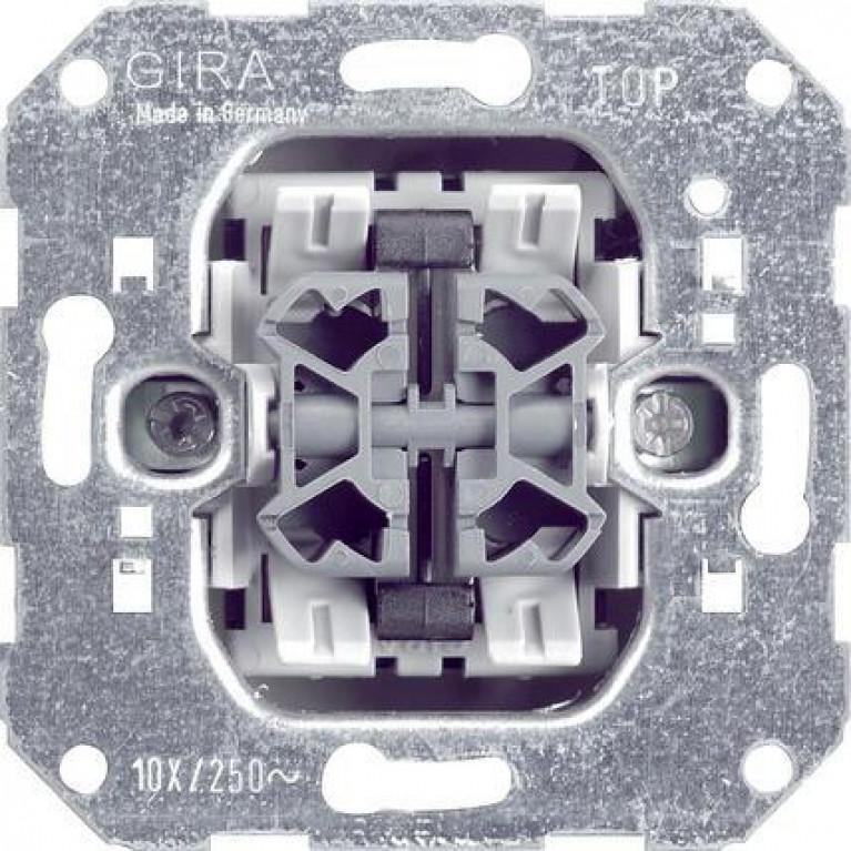 Выключатель кнопочный двухклавишный Gira System 55 10A 250V 014700