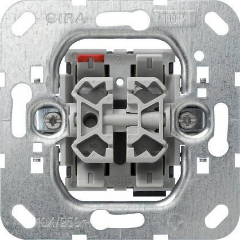 Выключатель кнопочный управления жалюзи Gira System 55 10A 250V 015800