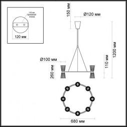 Подвесная светодиодная люстра Odeon Light Grana 4013/81L
