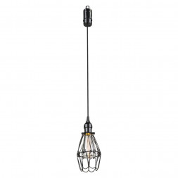 Подвесной светодиодный светильник Globo Spacy 28196