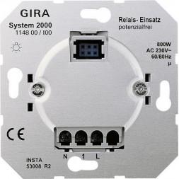 Реле с беспотенциальным контактом Gira System 2000 114800