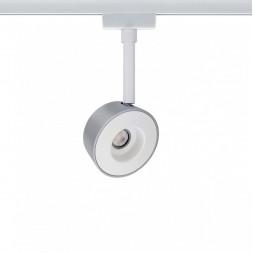 Трековый светодиодный светильник Paulmann Pellet 95474