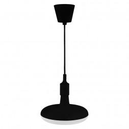 Подвесной светодиодный светильник Horoz Sembol черный 020-006-0012