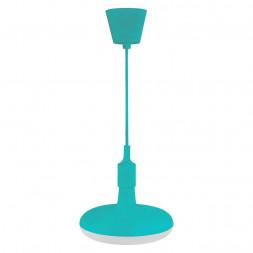 Подвесной светодиодный светильник Horoz Sembol голубой 020-006-0012