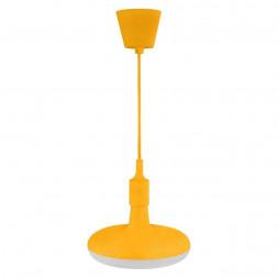 Подвесной светодиодный светильник Horoz Sembol желтый 020-006-0012