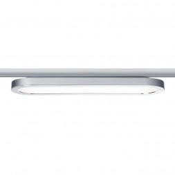 Трековый светодиодный светильник Paulmann URail Panel Loop 95319