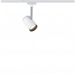 Трековый светодиодный светильник Paulmann URail Shine 95283