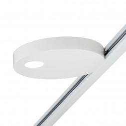 Трековый светодиодный светильник Paulmann URail Uplight Salto 95322