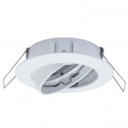Основание для светильника Paulmann 2Easy Spot-Set Premium 99742