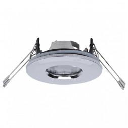 Основание для светильника Paulmann 2Easy Spot-Set Premium 99748