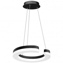 Подвесной светодиодный светильник Lightstar Unitario 763137