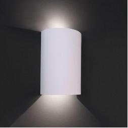 Бра Deko-Light Mirada 341050