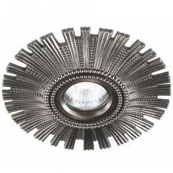 Встраиваемый светильник Novotech Vintage 369973