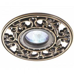 Встраиваемый светильник Novotech Vintage 369988