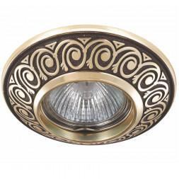 Встраиваемый светильник Novotech Vintage 370002