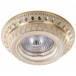 Встраиваемый светильник Novotech Vintage 370007