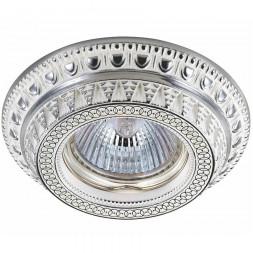 Встраиваемый светильник Novotech Vintage 370010