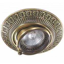 Встраиваемый светильник Novotech Vintage 370015