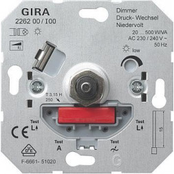 Диммер поворотный Gira System 2000 226200
